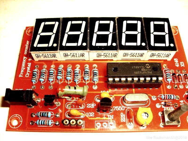 S7300551